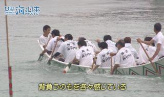 沖縄県-A07-S03