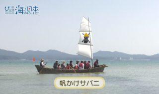 沖縄県-A04-S01