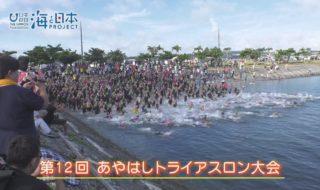 沖縄県-A10-S01