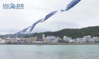 沖縄県-A05-S01
