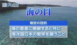 沖縄県-A13-S01