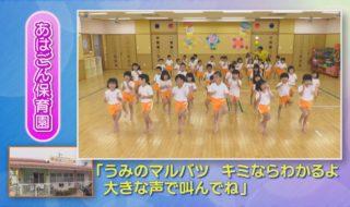 沖縄県-A22-S01
