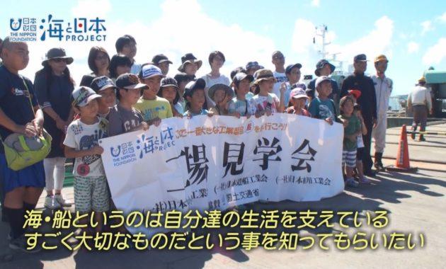 沖縄県-A26-S03