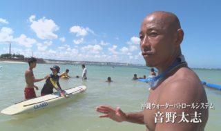 沖縄県-B04-S01