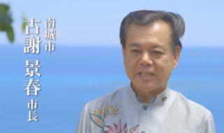 沖縄県-B05-S1