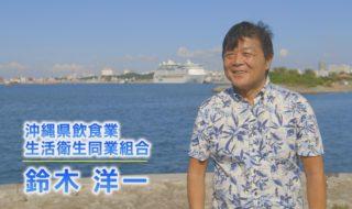 沖縄県-C10-S1