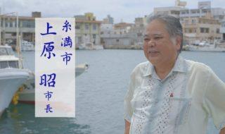 沖縄県-C08-S1