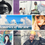 s_Memories of the sea 03