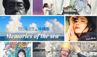 s_Memories of the sea 03