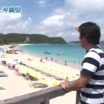 沖縄県-A11-海DO宝