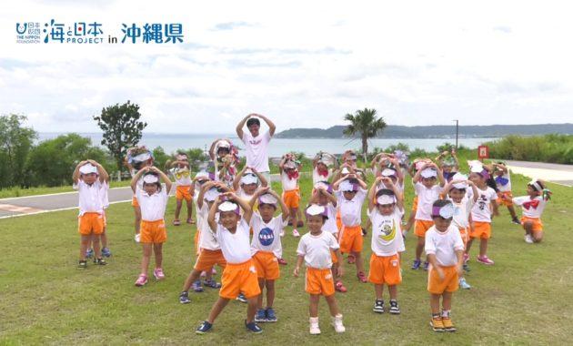 沖縄県-A28-s1