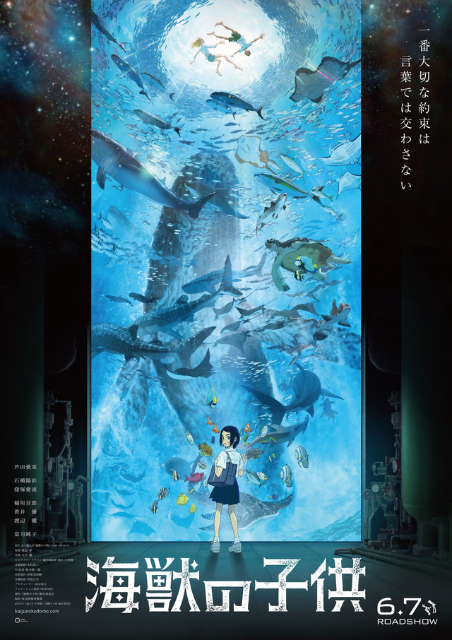 kk_poster_blue_fix