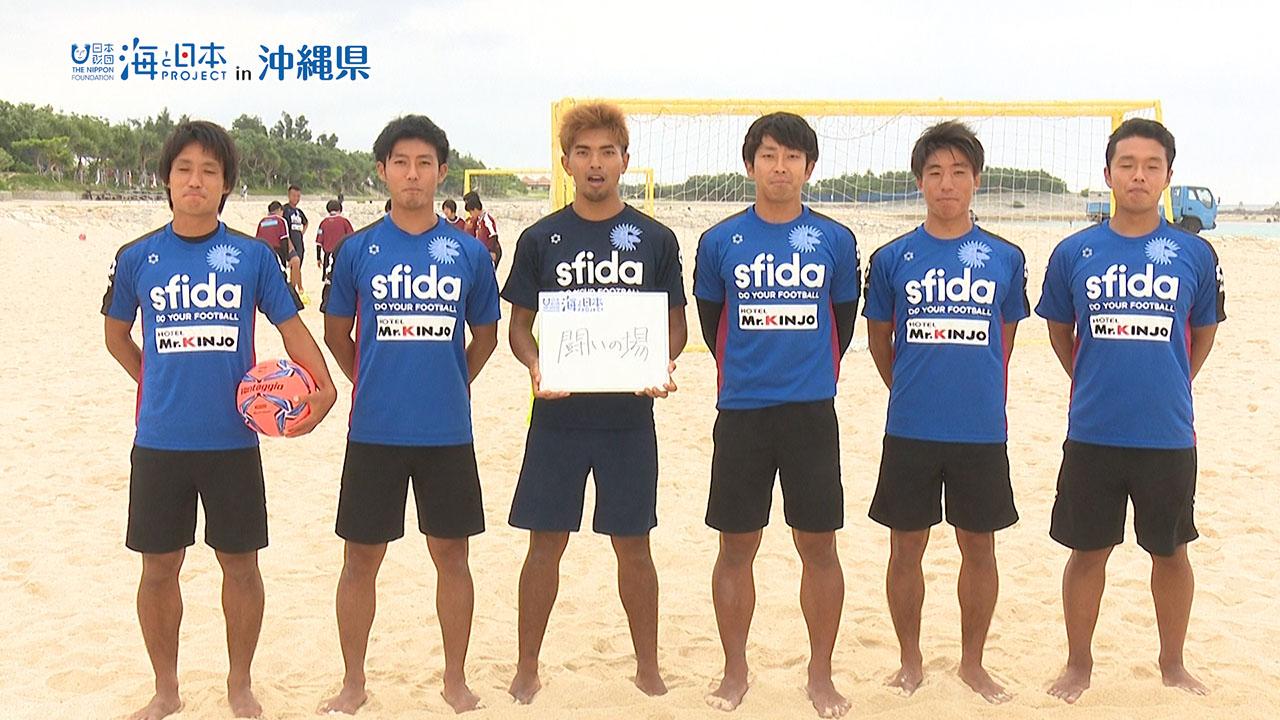 沖縄県-B3-s4