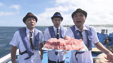 kiiyama-tour370