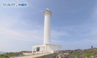 沖縄県-A17-s2