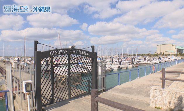 沖縄県-A29-s2