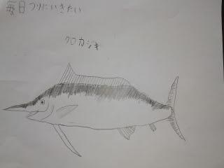 4松田羽琉真 小3