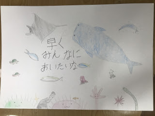 27松田栞夏(小3)69
