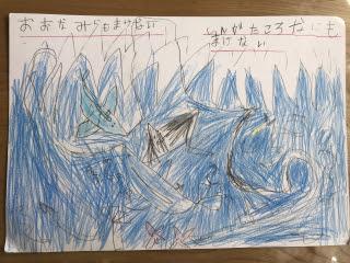 20松田菜乃(小1)62