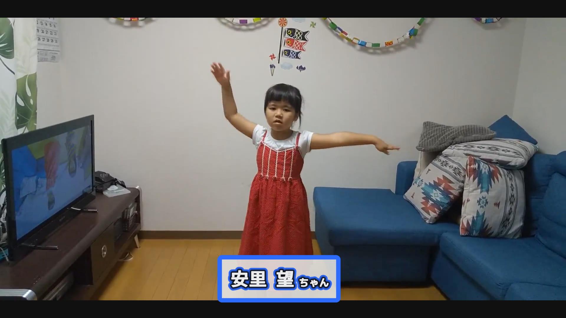 安里望ちゃん2