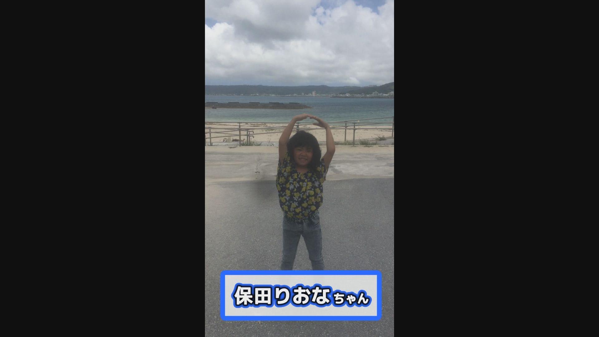 保田りおなちゃん2