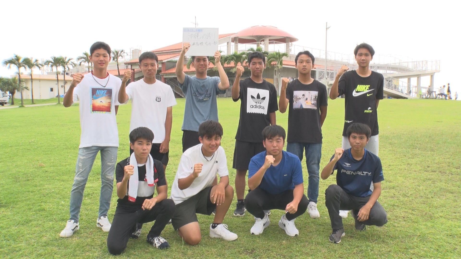 糸満高校サッカー部