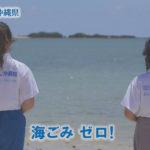 沖縄県-B03-s1