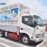 沖縄県-A13-s1