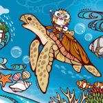 海と日本プロジェクト_アバサンシン