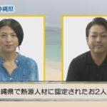 沖縄県-A16-s1