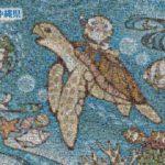 沖縄県-A17-s1