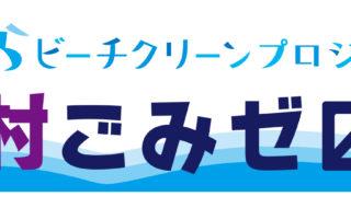 yomitansondaisaku001 (2) (1)