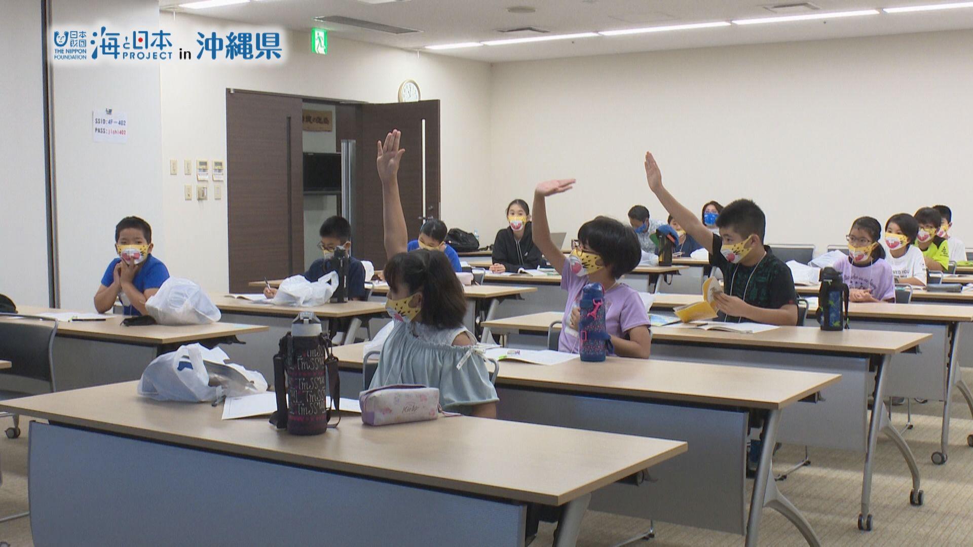 沖縄県-A21-s2