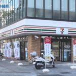 沖縄県-A20-s2