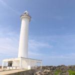 沖縄県-A24-S1