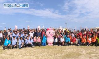 沖縄県-A01-s1