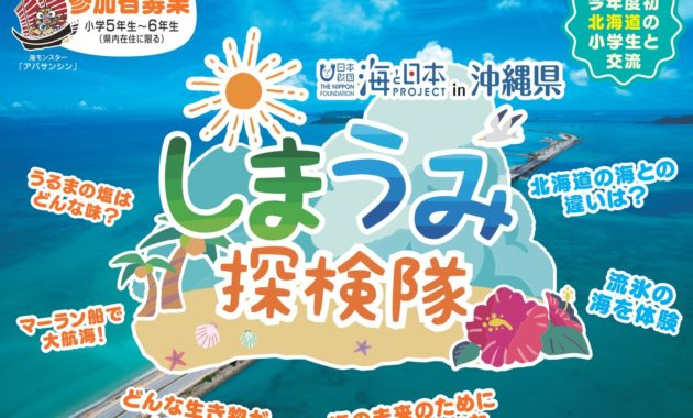 6.10omoteサムネ確定