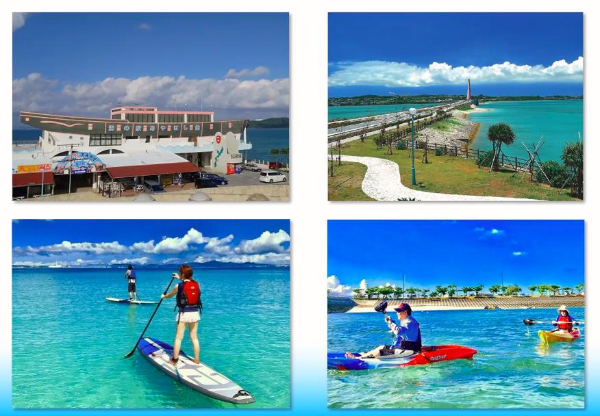 うるま市の海を象徴するスライド