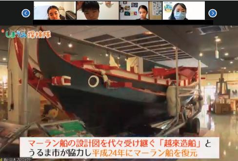 越来造船の紹介
